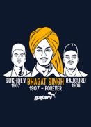 bhagath3