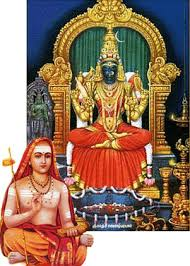 shankara3
