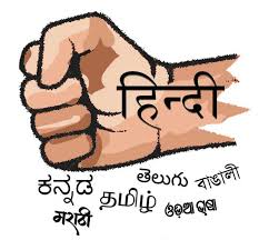 hindhi2