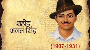 Bhagat2