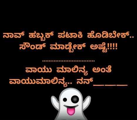WhatsApp Image 2019-10-26 at 11.52.49 AM