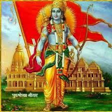 ಶ್ರೀ ರಾಮ ಜನ್ಮಭೂಮಿ ನಡೆದು ಬಂದಹಾದಿ