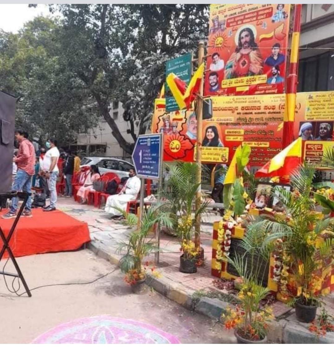 ಕರ್ನಾಟಕ ರಾಜಧಾನಿ ಬೆಂಗಳೂರಿನಲ್ಲಿ ಭುವನೇಶ್ವರಿಯೇಮಾಯ
