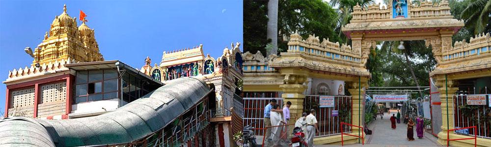 ಶ್ರೀ ಪ್ರಸನ್ನ ಆಂಜನೇಯಸ್ವಾಮಿ ದೇವಸ್ಥಾನ,ರಾಗಿಗುಡ್ಡ